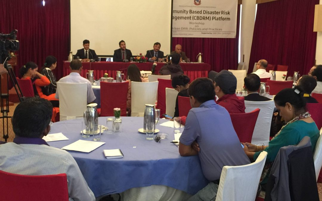 Stakeholders Discuss Policies and Practices on Urban Disaster Risk Reduction