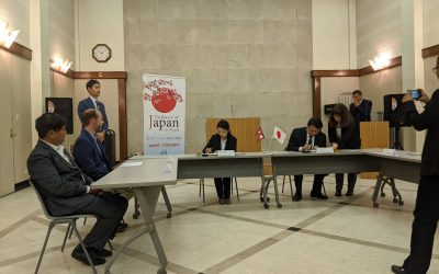 Agreement with Embassy of Japan